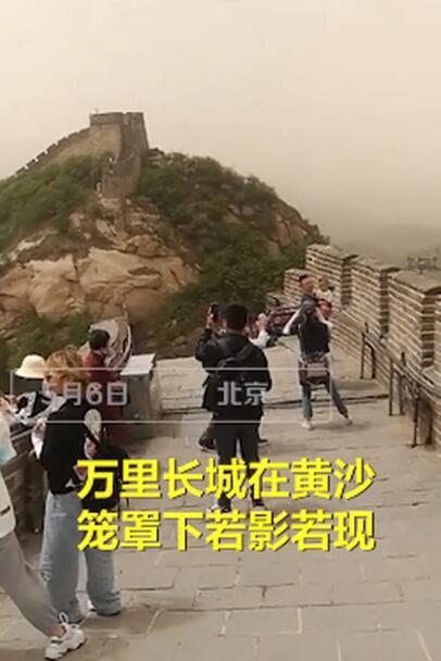 """北京等多地上空出现""""蓝太阳"""",故宫长城游客淡定拍照"""