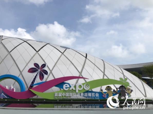 聚焦消博會:共享中國機遇 共助美好生活