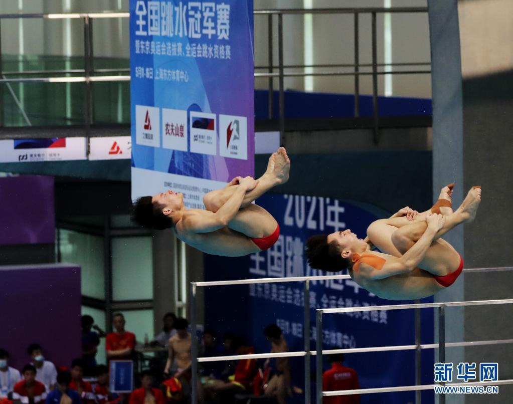 全国冠军赛:男子双人3米跳板赛况