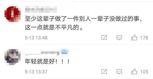 年轻人不缺时间!❗️❗️大二男生从上海坐公交到北京耗时6天5夜 一天只吃一顿
