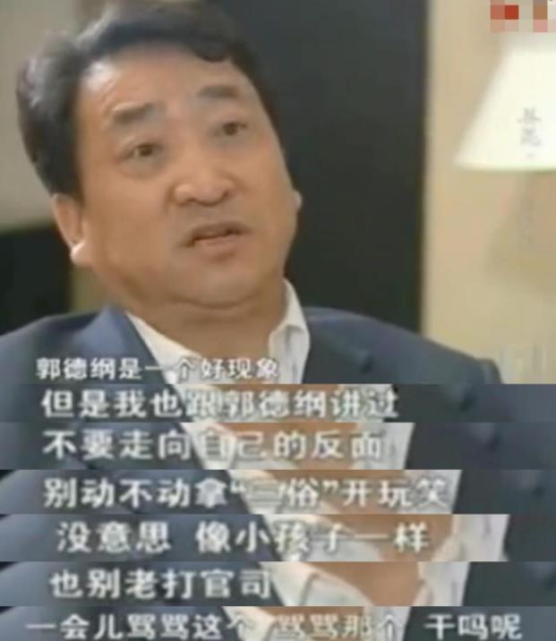 姜昆和于谦同框开会谈笑风生,疑与德云社破冰?