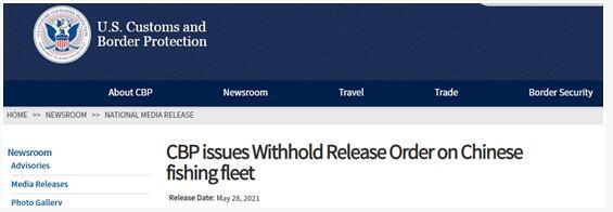 """又找茬!美以""""強迫勞動""""為由對一中國公司海產品發出暫扣令,專家:意在削弱和""""圍毆""""中方"""