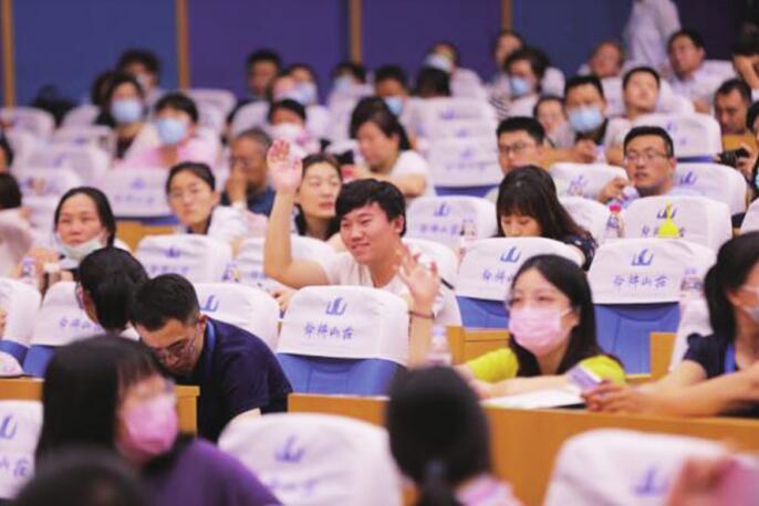 第二届济南电商直播节暨网红直播大赛活动6月3日启幕
