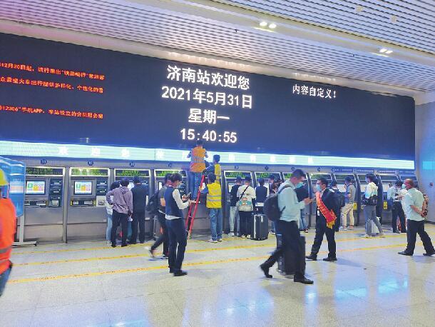 济南火车站新售票厅今天启用 集售票、改签、退票、自助、咨询功能于一体