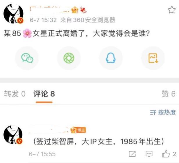 李佳航李晟被曝去年11月离婚,夫妻俩先后回应