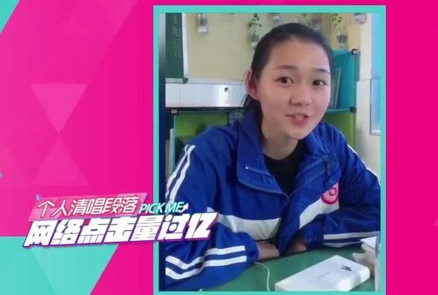 歌手段奥娟连续4年高考失败?中戏落榜中传弃考