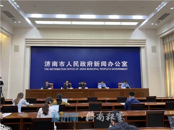 济南市全力创建社会信用体系建设示范区