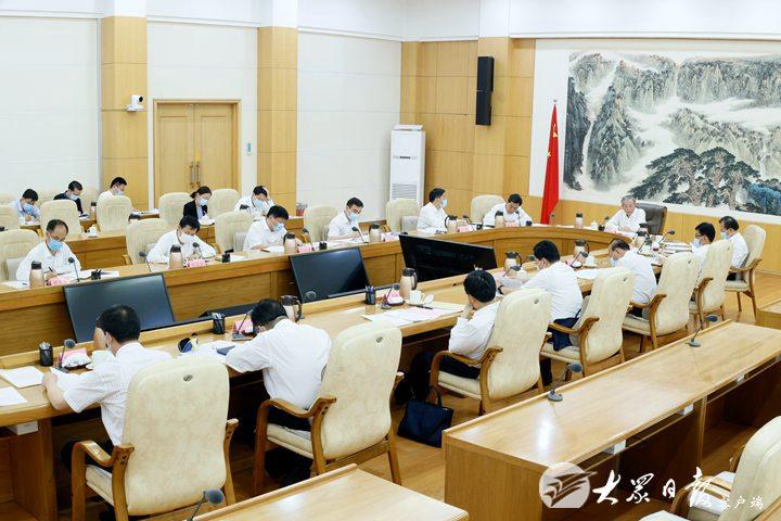 山东省委市县乡领导班子换届工作领导小组召开会议