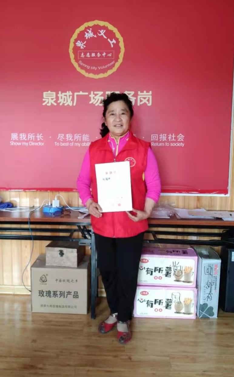 泉城义工2021助力高考志愿服务活动圆满成功 暖心服务赢得考生和家长称赞