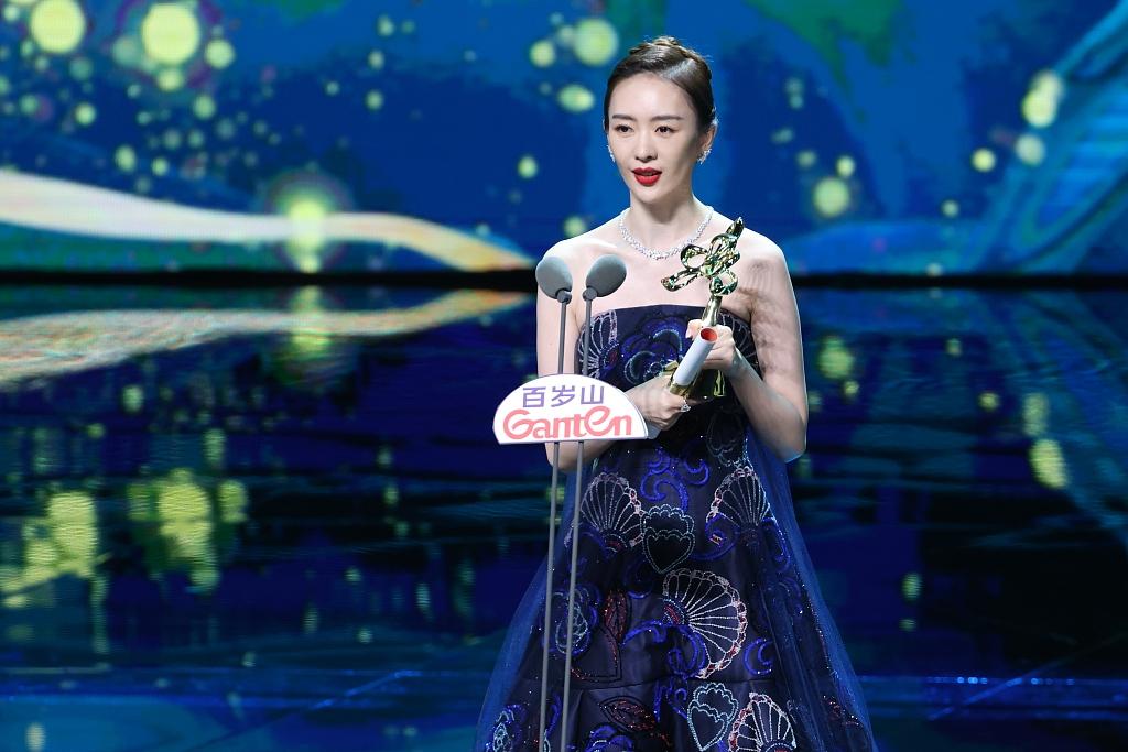 第27届白玉兰奖揭晓!于和伟童瑶分获最佳男女主角