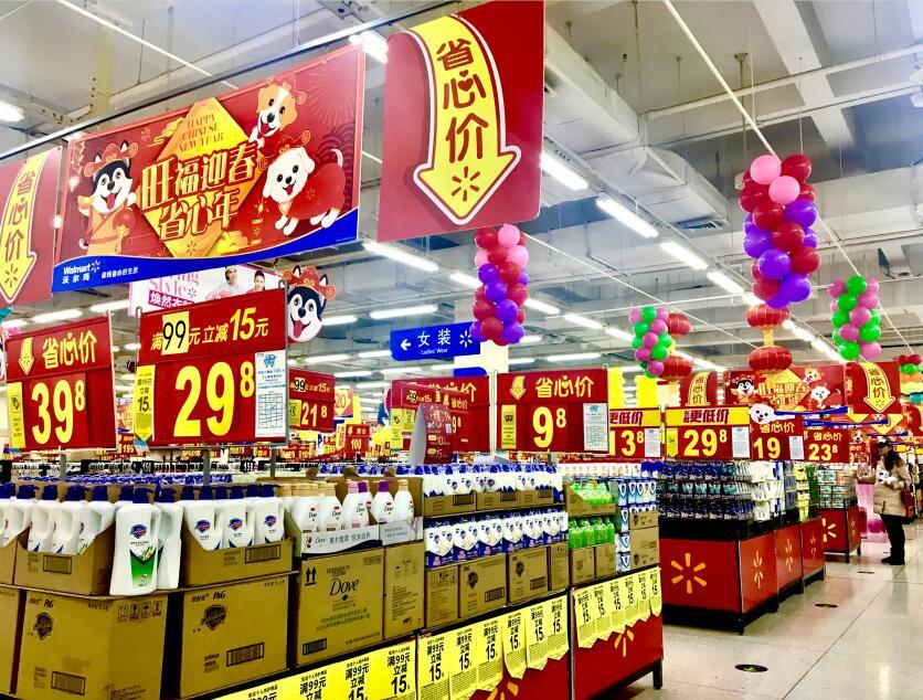 争夺生鲜电商第一股 叮咚买菜和每日优鲜仍在烧钱换规模