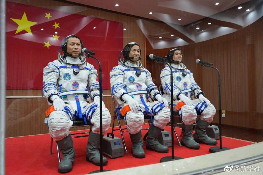 神舟十二号载人飞行任务航天员乘组出征仪式在酒泉卫星发射中心举行