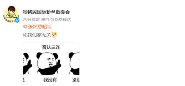 尔冬升炮轰经纪公司违规接走演员:气得血压飙到198