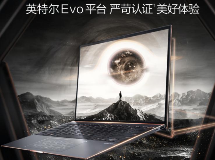 EVO认证 3:2黄金比例触控全面屏,灵耀X纵横带你奢华众享