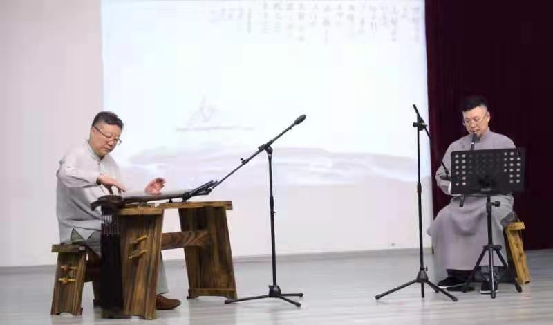 济南中华文化促进会琴筝艺术专业委员会成立两周年音乐会隆重举行