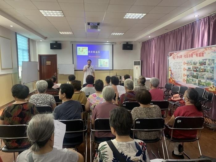 东关街道泺河社区开展高血压防治知识健康讲座