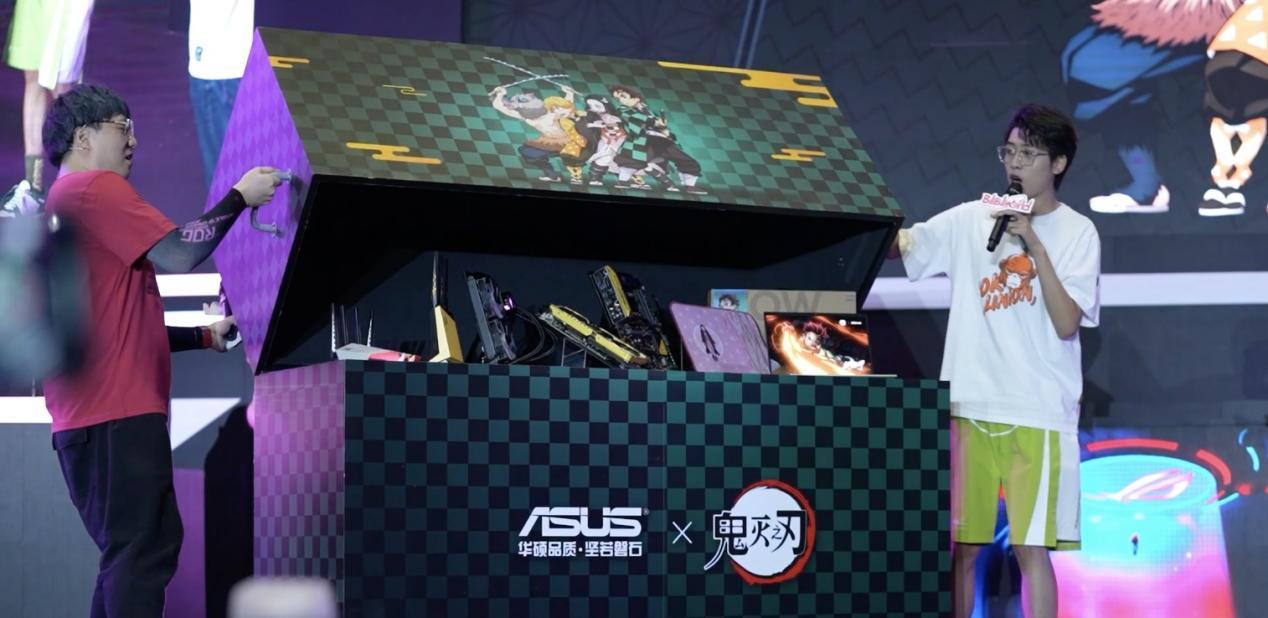 华硕无畏Pro14鬼灭之刃限定版开售,预定场面分外火爆
