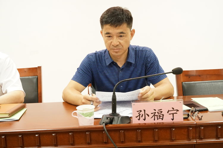 华山街道召开创建全国文明典范城市工作动员会