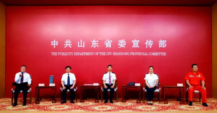 """權威發布丨""""建設人民滿意交通,我的崗位在一線"""" 中共山東省委宣傳部舉行記者見面會"""