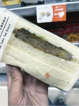 植物肉三明治等快餐進入便利店貨架,年輕白領十分買賬