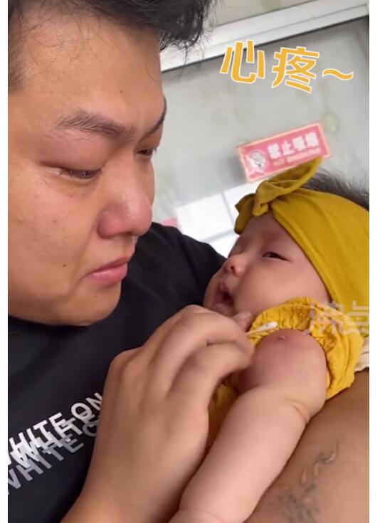 【女兒奴】寶寶打針爸爸心疼哭得比孩子還慘 出嫁那天還得了?