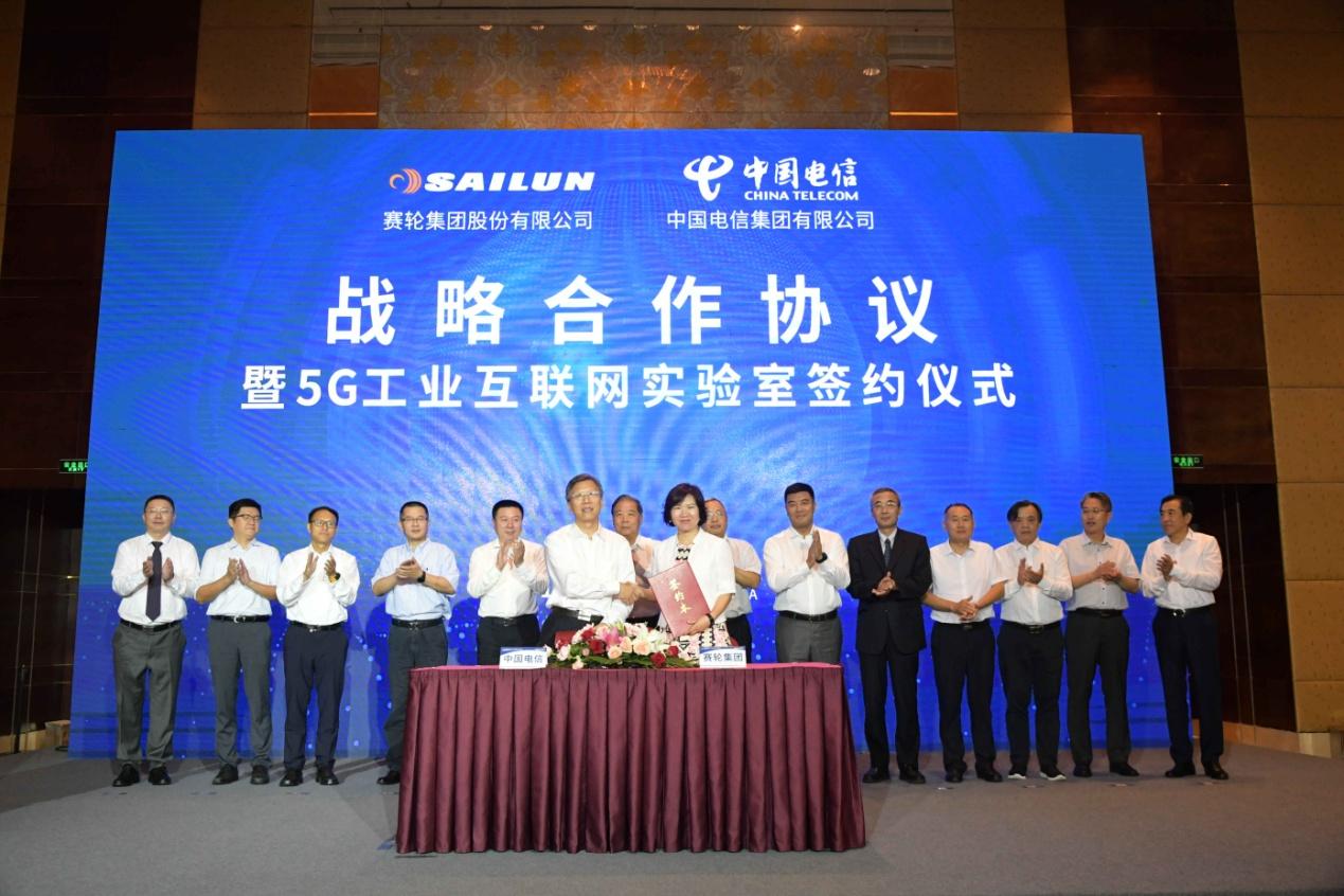 电信5G赋能 赛轮集团打造国内5G工业创新标杆