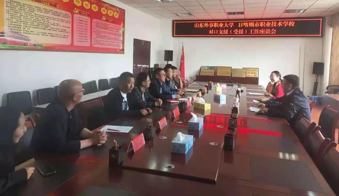 山东外事职业大学援建日喀则市职业技术学校电钢琴实训室