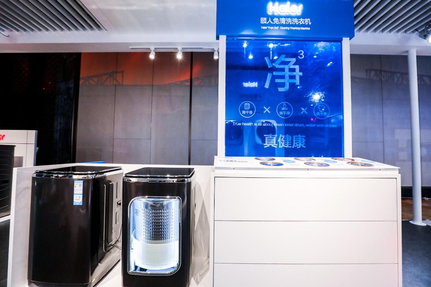 三伏天卫生死角细菌多?海尔洗衣机免清洗健康无死角