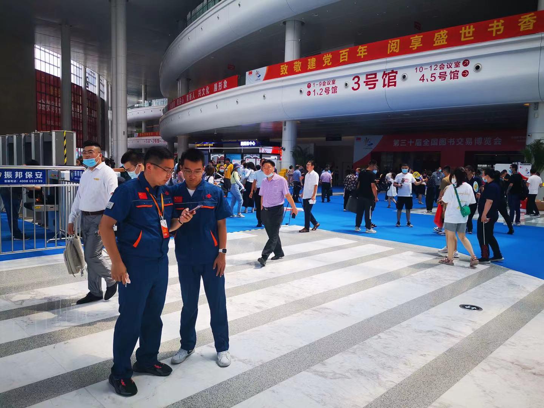 """济南联通全力保障""""第30届全国图书交易博览会""""顺利开幕"""