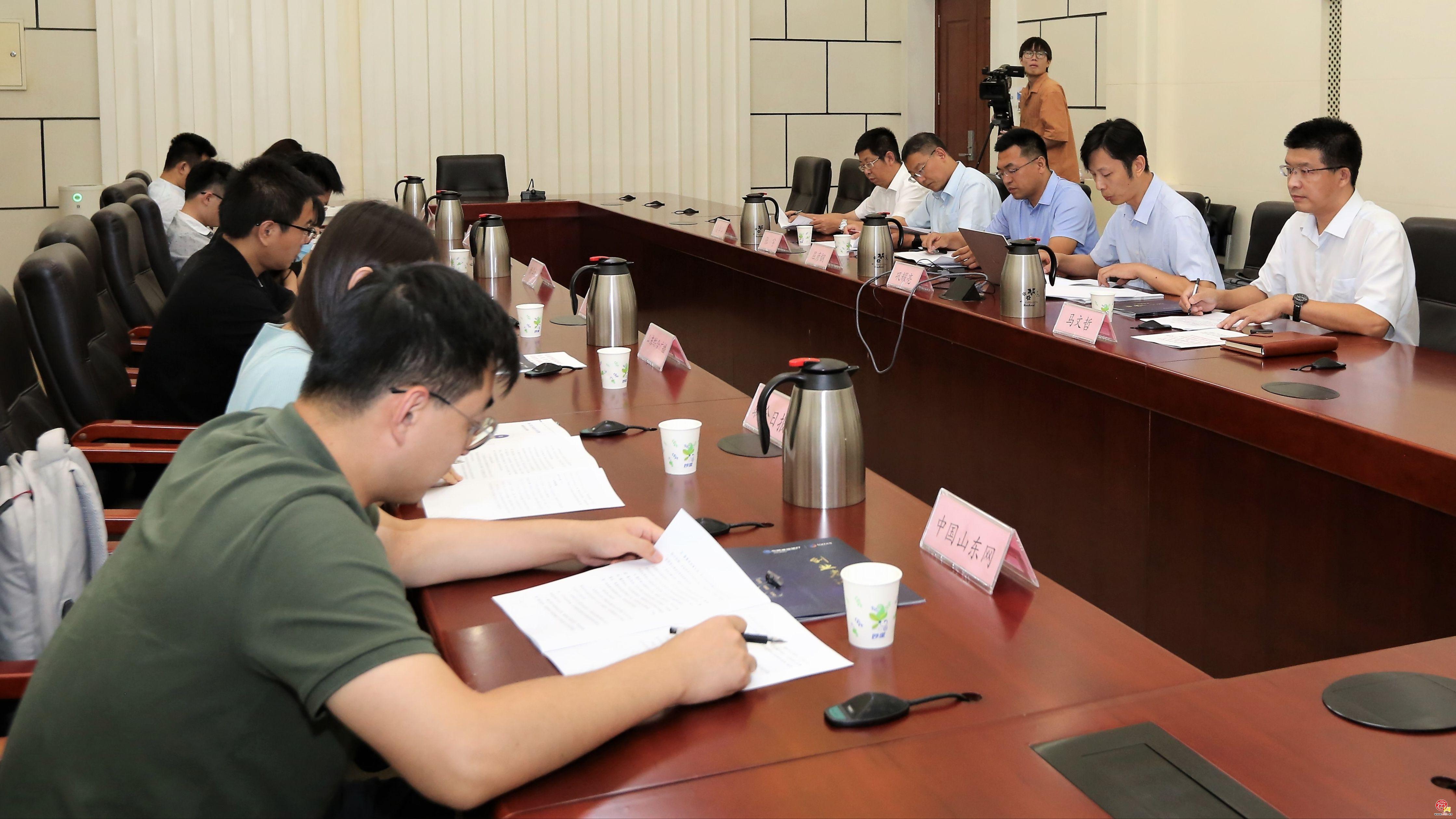 喊话中小微,WANT YOU!第十届中国创新创业大赛山东赛区将开赛