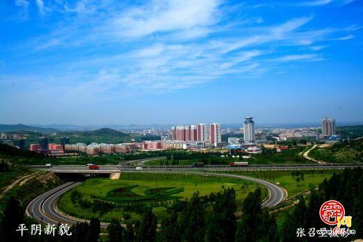 平阴县入选2021年全国电子商务进农村综合示范县