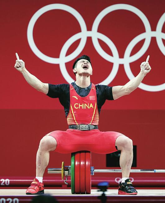 新黄河记者直击石智勇破纪录夺冠:带着奥运金牌,回国后成家