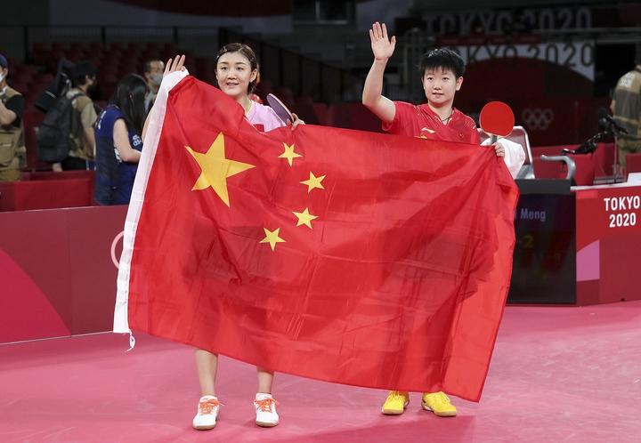 29日综合:中国超日本金牌榜登顶 女排再败出线形势危急