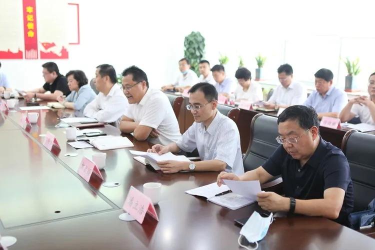 济南明水经济技术开发区召开《问政山东》问题整改会议