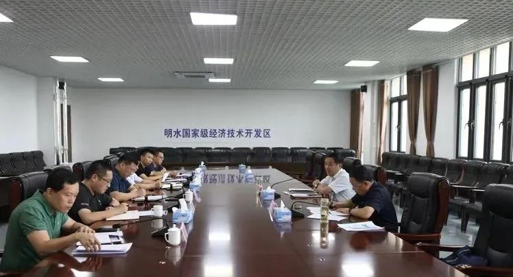 明水国家级经济技术开发区召开经济指标分析调度会