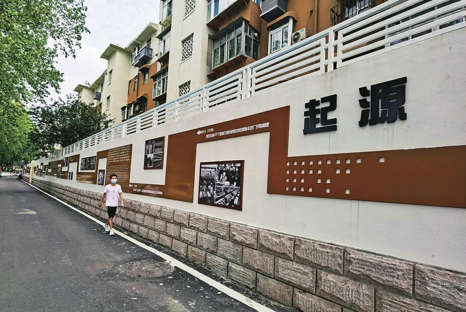 """济南首座""""纺织业发展历史文化墙""""亮相"""