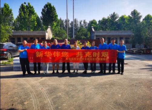 新华保险25周年司庆:十组数字见证新华荣耀