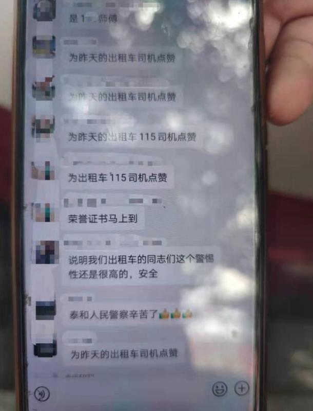 """最新!江西皮箱藏尸案出租车司机回应 警方通报""""藏尸行李箱""""案细节"""