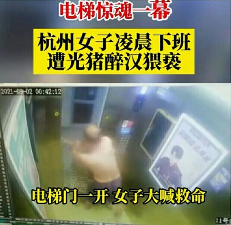 赤身男子电梯内猥亵女子,凌晨电梯里到底发生了什么?