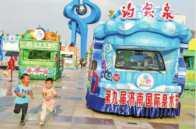 【潮起新黄河 泉涌新时代】花车巡游最后一天千万别错过 白天花车将在泉城广场上进行静态展示