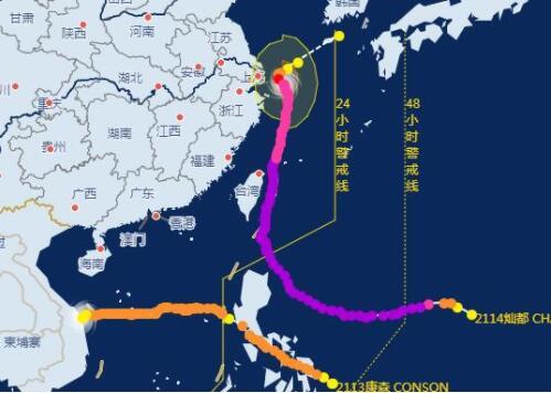 """[最新台风路径实时发布系统]灿都登陆地点多变 强台风""""灿都""""来袭!"""