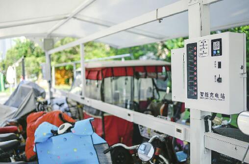 山东电动自行车用电价格政策征民意——充电1度0.555元,另收充电服务费