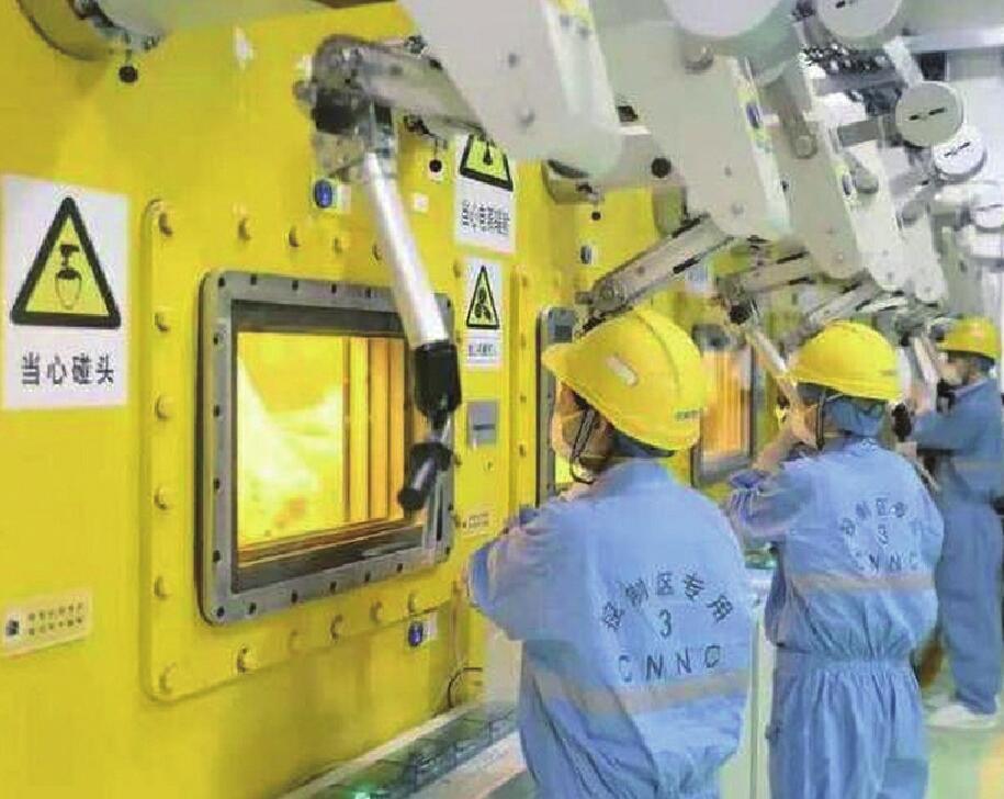 我国核废料固化能力获重大突破 首座放射性废液玻璃固化设施投运 能包容放射性物质千年以上