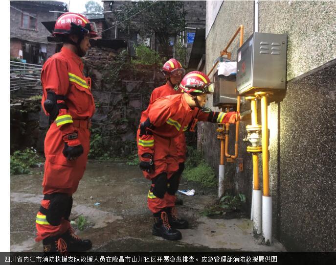 组图:直击四川泸县地震救援现场
