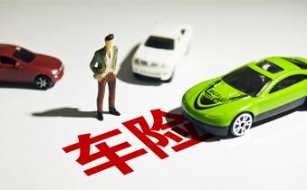 优化成本结构 才能让车险业务更健康