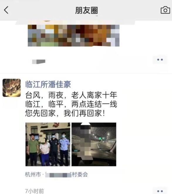 震惊!去世多年男子在台风天突然出现,背后真相究竟是什么?
