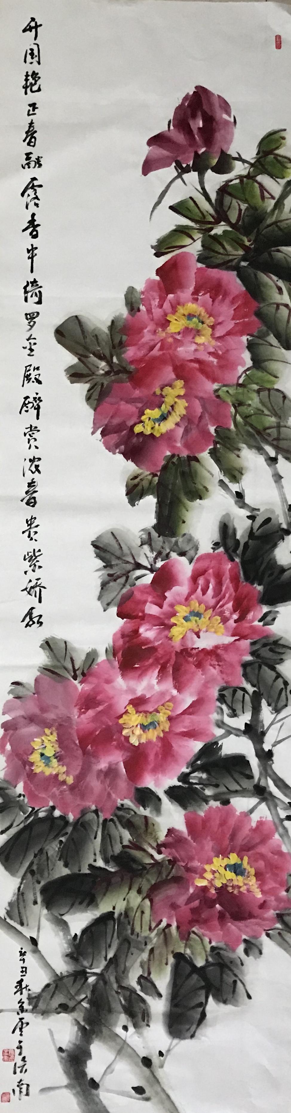 """""""花开盛世""""马金虎花鸟画展将于9月30日在济南府学文庙开展"""