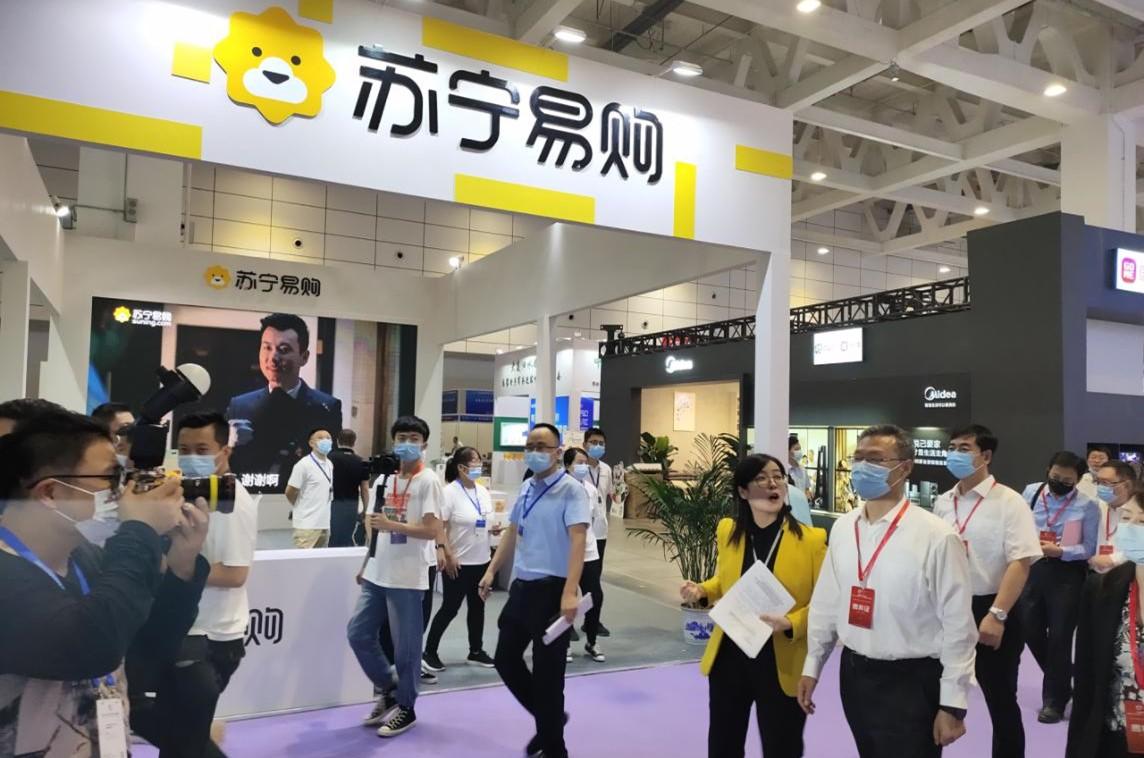 山东苏宁易购亮相第七届济南电子商务产业博览会