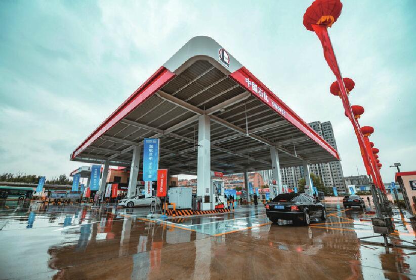 """全国首座""""油气氢电服+光伏+培训基地""""综合加能站在济南开业"""