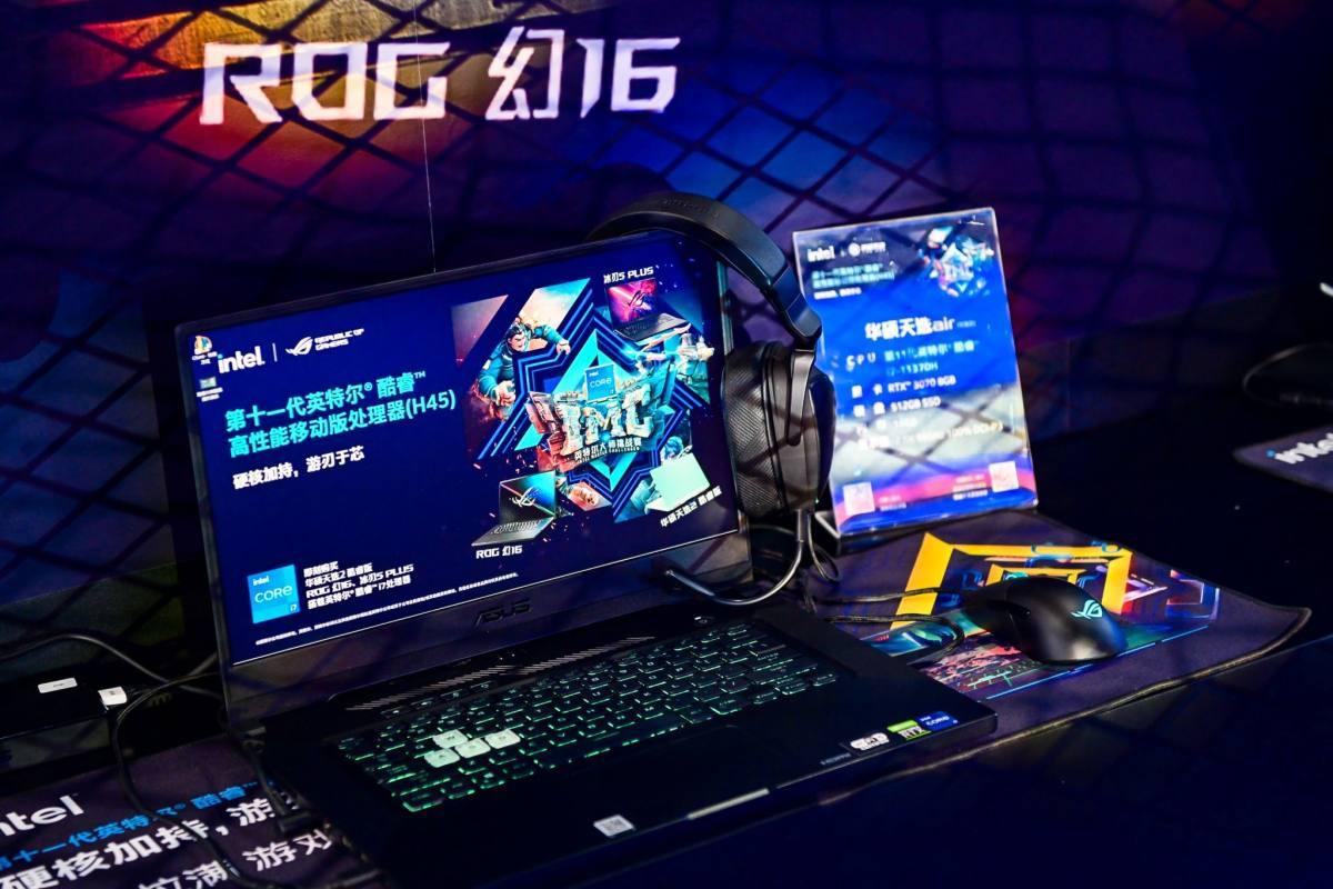 幻16领衔 ROG硬核笔记本助阵2021英特尔大师挑战赛